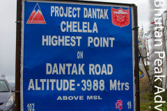 Chele La pass.  At 3988 meters, this is the highest motorable pass in Bhutan.