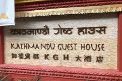 Main entrance to Kathmandu Guest House