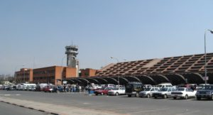 Kathmandu International Airport